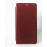 Глянцевый чехол горизонтальная книжка подставка на силиконовой основе для Lenovo Phab 2 Plus Коричневый
