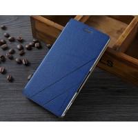 Чехол горизонтальная книжка подставка текстура Линии на пластиковой основе для Sony Xperia M2 dual