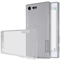 Силиконовый матовый полупрозрачный чехол с улучшенной защитой элементов корпуса (заглушки) для Sony Xperia X Compact