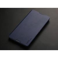 Чехол горизонтальная книжка подставка текстура Кожа на пластиковой основе для Sony Xperia C3