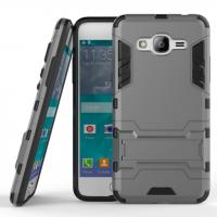 Двухкомпонентный силиконовый матовый непрозрачный чехол с поликарбонатными вставками с встроенной ножкой-подставкой для Samsung Galaxy J2 Prime  Серый