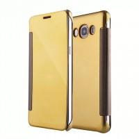 Пластиковый непрозрачный матовый чехол с полупрозрачной крышкой с зеркальным покрытием для Samsung Galaxy J2 Prime Бежевый