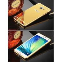 Двухкомпонентный чехол c металлическим бампером с поликарбонатной накладкой и зеркальным покрытием для Samsung Galaxy J5 Prime Бежевый