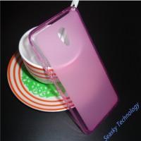 Силиконовый матовый полупрозрачный чехол для Meizu M5 Note  Розовый