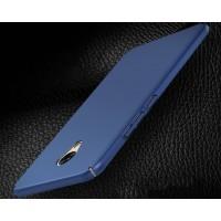 Пластиковый непрозрачный матовый чехол с улучшенной защитой элементов корпуса для Meizu M5  Синий