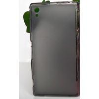 Силиконовый матовый полупрозрачный чехол для Sony Xperia Z1