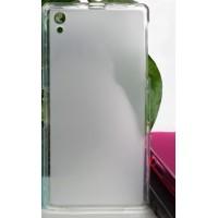 Силиконовый матовый полупрозрачный чехол для Sony Xperia Z1  Белый