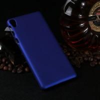 Пластиковый непрозрачный матовый чехол для Sony Xperia E5  Синий