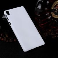 Пластиковый непрозрачный матовый чехол для Sony Xperia E5  Белый