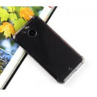 Силиконовый матовый полупрозрачный чехол с улучшенной защитой элементов корпуса для HTC 10 evo Серый