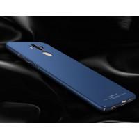 Пластиковый непрозрачный матовый чехол с улучшенной защитой элементов корпуса для Huawei Mate 9 Синий