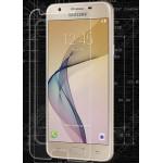 Ультратонкое износоустойчивое сколостойкое олеофобное защитное стекло-пленка для Samsung Galaxy J5 Prime