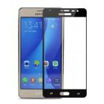 Полноэкранное ультратонкое износоустойчивое сколостойкое олеофобное защитное стекло-пленка для Samsung Galaxy J5 Prime
