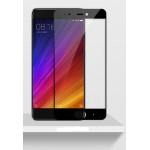 Полноэкранное ультратонкое износоустойчивое сколостойкое олеофобное защитное стекло-пленка для Xiaomi Mi5S