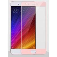 Полноэкранное ультратонкое износоустойчивое сколостойкое олеофобное защитное стекло-пленка для Xiaomi Mi5S  Розовый