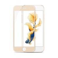 Полноэкранное ультратонкое износоустойчивое сколостойкое олеофобное защитное стекло-пленка для Iphone 6/6s  Бежевый