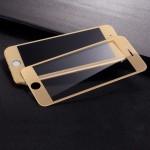 Полноэкранное ультратонкое износоустойчивое сколостойкое олеофобное защитное стекло-пленка для Iphone 7