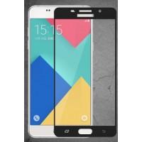 Полноэкранное ультратонкое износоустойчивое сколостойкое олеофобное защитное стекло-пленка для Samsung Galaxy A5 (2016)  Черный