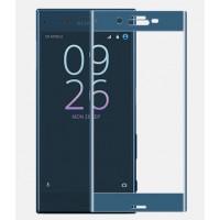 Полноэкранное ультратонкое износоустойчивое сколостойкое олеофобное защитное стекло-пленка для Sony Xperia XZ/XZs Синий