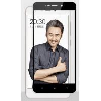 Полноэкранное ультратонкое износоустойчивое сколостойкое олеофобное защитное стекло-пленка для Xiaomi RedMi 4A