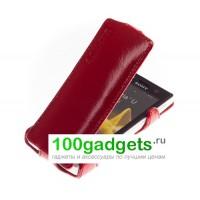 Чехол-книжка кожаный для Sony Xperia U Красный