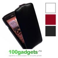 Чехол кожаный книжка вертикальная для HTC One S Z520e