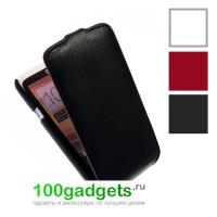 Чехол кожаный книжка вертикальная для HTC One X S720e