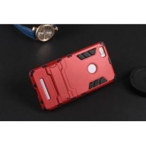 Противоударный двухкомпонентный силиконовый матовый непрозрачный чехол с поликарбонатными вставками экстрим защиты с встроенной ножкой-подставкой для Xiaomi Mi4i  Красный