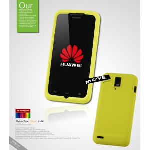 Силиконовый чехол премиум для Huawei Ascend D1 Желтый