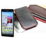 Кожаный мешок для Huawei Ascend Mate