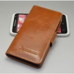 Кожаный чехол портмоне (нат. кожа) для Lenovo Ideaphone P770 Бежевый