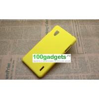 Чехол пластиковый для LG Optimus G E973 Желтый