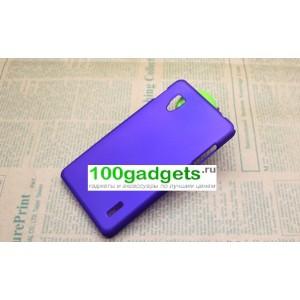 Чехол пластиковый для LG Optimus G E973 Синий