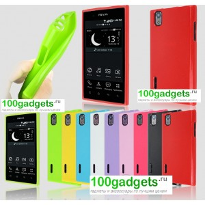 Чехол силиконовый для LG Prada 3.0 P940