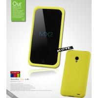Силиконовый чехол премиум для Meizu MX2 Желтый