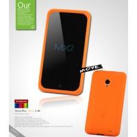 Силиконовый чехол премиум для Meizu MX2 Оранжевый