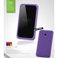 Силиконовый чехол премиум для Meizu MX2 Фиолетовый