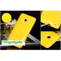 Силиконовый матовый непрозрачный чехол для Meizu MX2 Желтый
