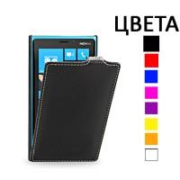 Чехол для Nokia Lumia 920 кожаный (нат. кожа) книжка вертикальная