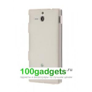Чехол силиконовый для Sony Xperia U