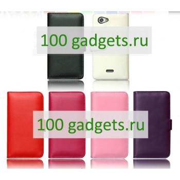 Чехол кожаный горизонтальный портмоне для Sony Xperia J ST26i