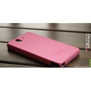 Силиконовый софт-тач премиум чехол для Sony Xperia Z Розовый