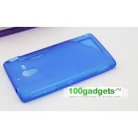 Чехол силиконовый S для Sony Xperia ZL Голубой