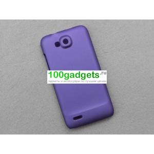 Пластиковый чехол для ZTE Grand Era V985 Фиолетовый