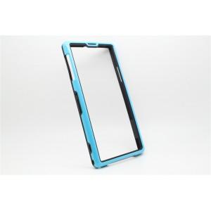 Бампер серия Dual Color для Sony Xperia Z1 Голубой