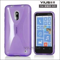Силиконовый X чехол для Nokia Lumia 620 Фиолетовый