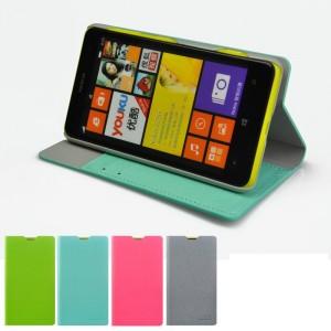 Ультратонкий чехол флип подставка серия Second Skin для Nokia Lumia 625