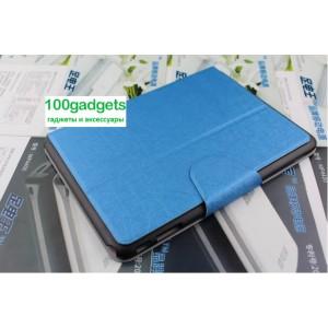 Чехол смарт флип подставка текстурный с застежкой для Samsung Galaxy Tab 4 10.1 Голубой