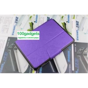 Чехол смарт флип подставка текстурный с застежкой для Samsung Galaxy Tab 4 10.1 Фиолетовый