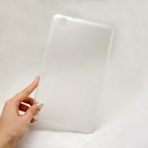 Пластиковый матовый чехол для Samsung Galaxy Tab Pro 8.4